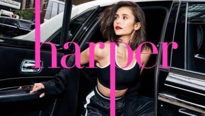 Harper's Bazaar (September, 2017)
