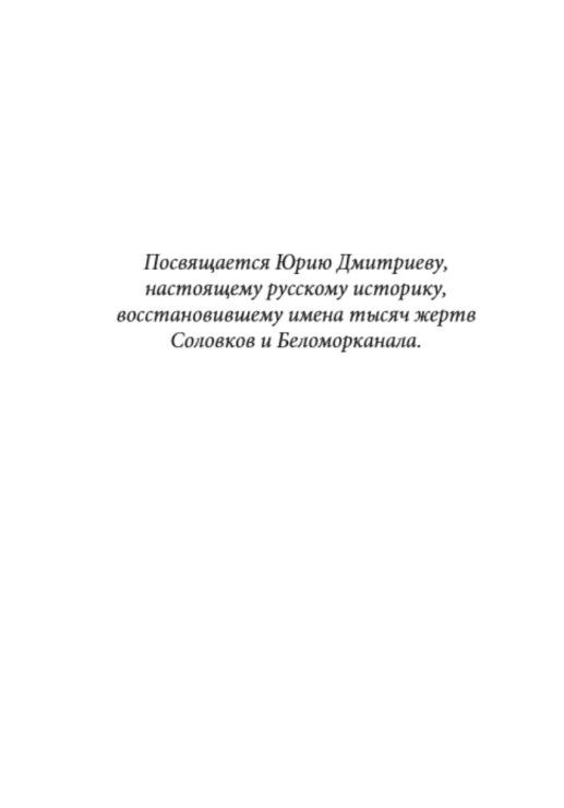 http://data30.i.gallery.ru/albums/gallery/246063-3468f-103278428-m750x740-u4ff1c.jpg