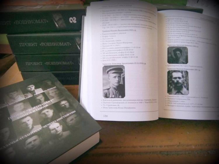 http://data30.i.gallery.ru/albums/gallery/246063-40037-103541234-m750x740-u80693.jpg