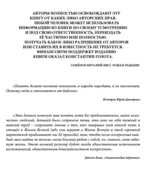 http://data30.i.gallery.ru/albums/gallery/246063-d36ea-103278426-m750x740-u10c08.jpg