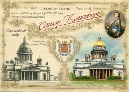 http://data30.i.gallery.ru/albums/gallery/358560-2aa0f-103333426-m549x500-u5dc7b.jpg