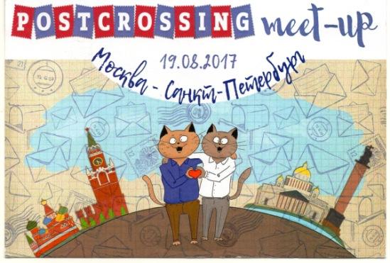 http://data30.i.gallery.ru/albums/gallery/358560-33619-103498601-m549x500-u9ce55.jpg