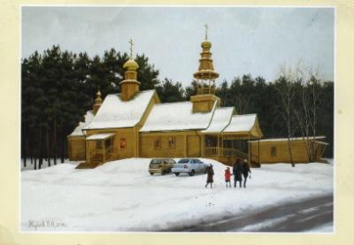 http://data30.i.gallery.ru/albums/gallery/358560-36852-103784194-400-udb763.jpg