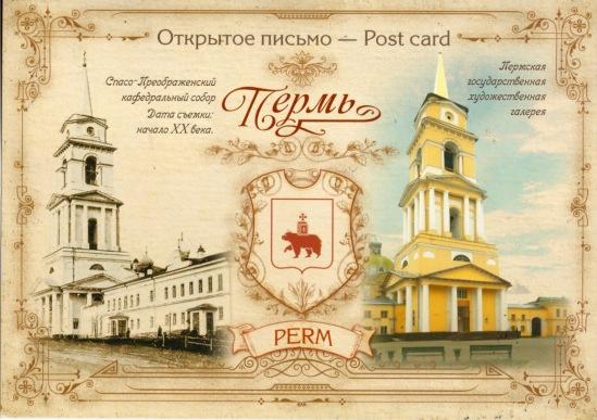 http://data30.i.gallery.ru/albums/gallery/358560-56e82-104022293-m549x500-ue64fd.jpg
