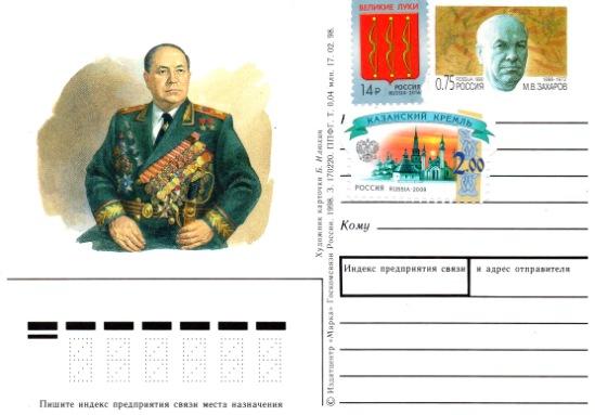 http://data30.i.gallery.ru/albums/gallery/358560-818d6-104147958-m549x500-ucc0ca.jpg
