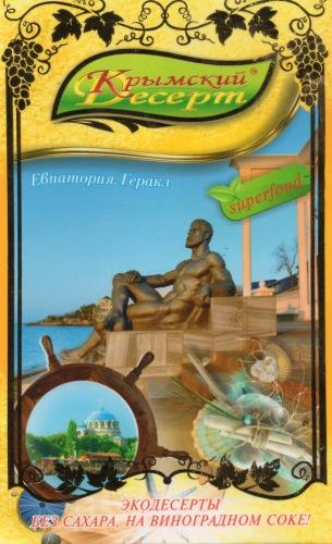 http://data30.i.gallery.ru/albums/gallery/358560-9dc71-103846526-m549x500-u5e215.jpg