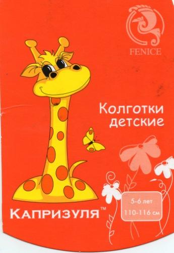 http://data30.i.gallery.ru/albums/gallery/358560-ae7a2-104703315-m549x500-u635a8.jpg