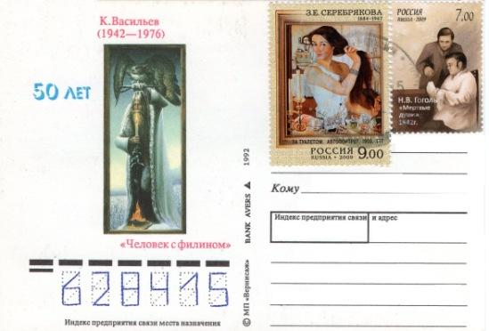 http://data30.i.gallery.ru/albums/gallery/358560-b4574-104716701-m549x500-u05349.jpg