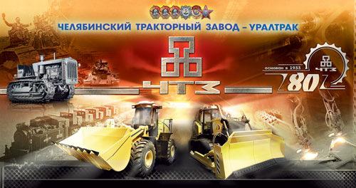 http://data30.i.gallery.ru/albums/gallery/358560-badd7-104147886-m549x500-u571f1.jpg