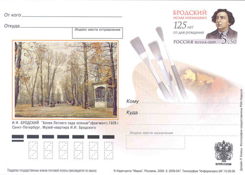 http://data30.i.gallery.ru/albums/gallery/358560-c3ed9-103830959-m549x500-uf53a4.jpg