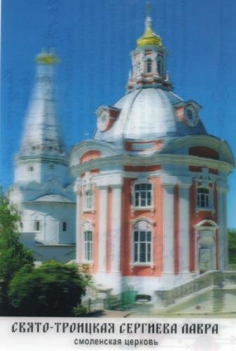 http://data30.i.gallery.ru/albums/gallery/358560-de48e-105283372-m549x500-u57cb4.jpg