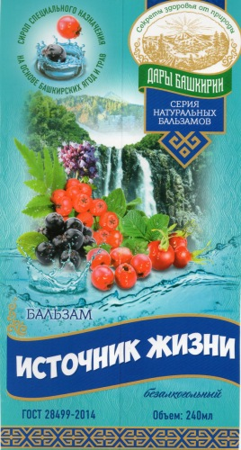 http://data30.i.gallery.ru/albums/gallery/358560-e8198-104866726-m549x500-u97850.jpg