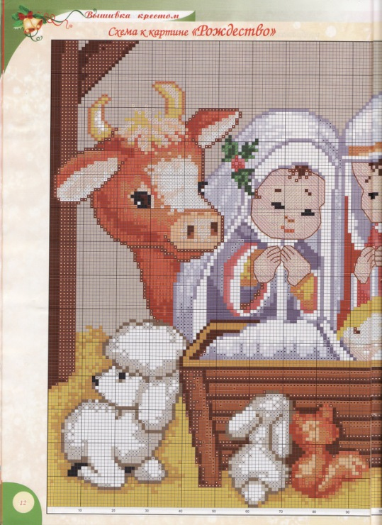 Вышивка крестом рождество христово 21