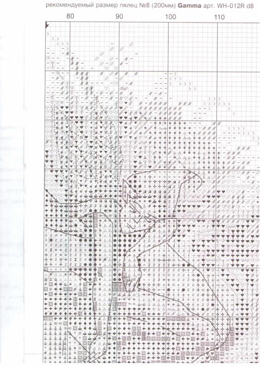 Вышивка эльфы на грибе 14