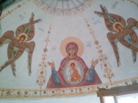 предпринимателю ЗИМИН роспись храма иконописная школа при мда дарит