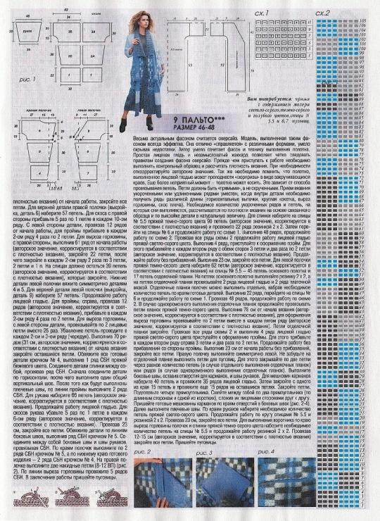 Алюминиевые крючки для вязания 51